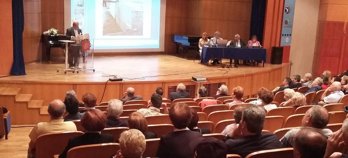 Εκδήλωση στο Πανεπιστήμιο Μακεδονίας