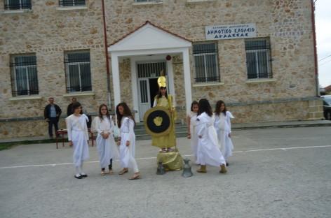 Εκδήλωση της ΕΕΕΓΑ στο δημοτικό σχολείο Άρδασσας